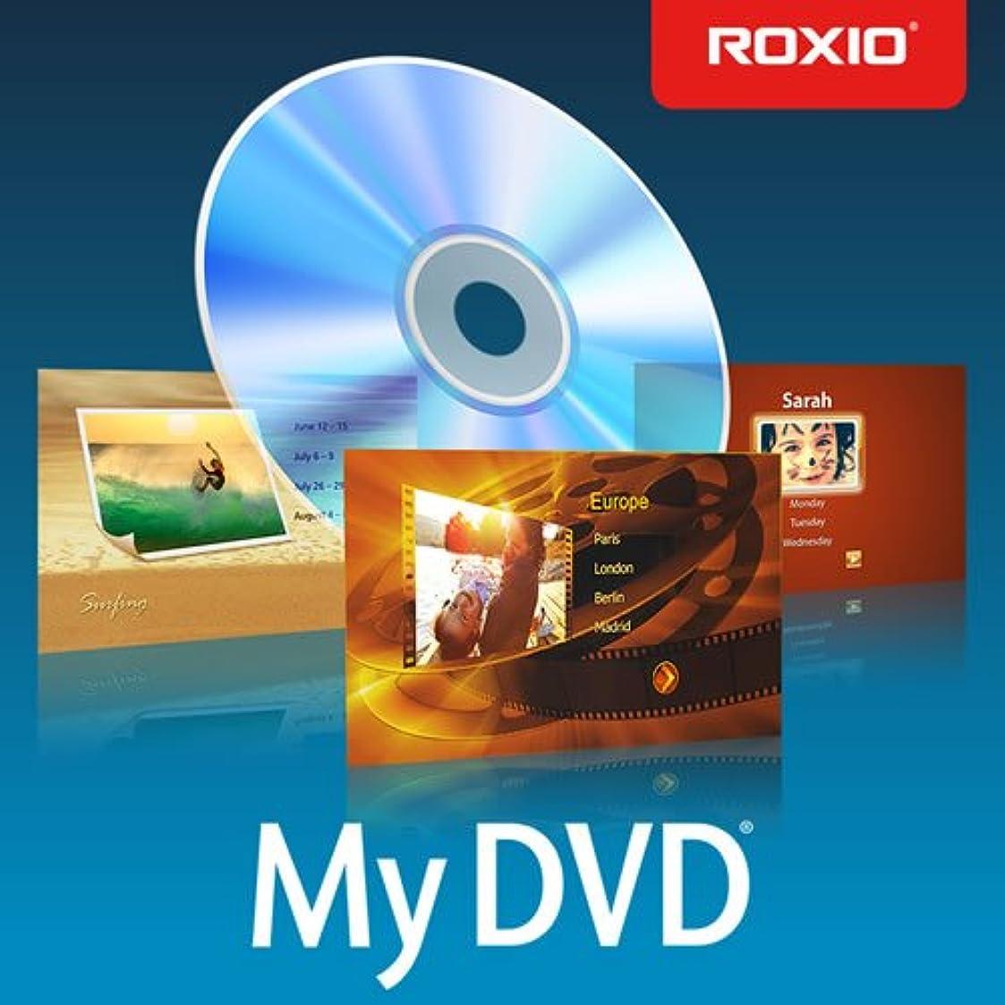 港うまれた不運Roxio MyDVD | ダウンロード版