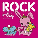 Rock for Baby