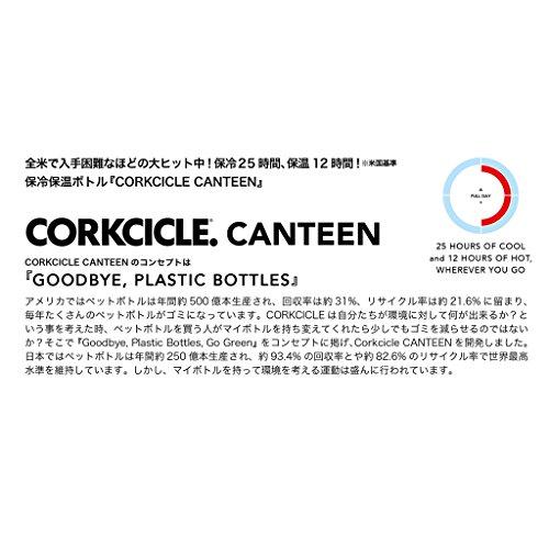 ボトル CANTEEN 保冷保温タイプ 750ml スチールカラー スチール 2025BS