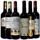 格段に違う味わいの金賞受賞酒 フランスボルドー 赤ワイン 飲み比べ 6本セット 750ml×6本