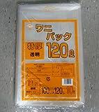 ごみ袋 透明『ワニパック』 120L厚み0.05mm×巾1000×深さ1200(10枚入)