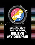 【Amazon.co.jp限定】 THE IDOLM@STER MILLION LIVE! 3rdLIVE TOUR BELIEVE MY DRE@M!! LIVE Blu-ray 06&07@MAKUHARI (完全生産限定) (ワイドポスター付)
