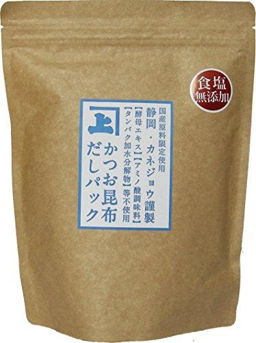 【お徳用】 カネジョウ謹製 かつお昆布だしパック (無添加・食塩不使用) 7g×35P