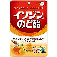 イソジンのど飴 はちみつ金柑 91g【3個セット】