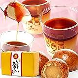 敬老の日 の プレゼント 人気商品 おいもや かりんとう饅頭 プリン お菓子 食べ物 敬老の日ギフト ギフトセット (かりんことプリンセット)