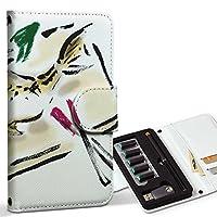 スマコレ ploom TECH プルームテック 専用 レザーケース 手帳型 タバコ ケース カバー 合皮 ケース カバー 収納 プルームケース デザイン 革 食べ物 絵 魚 013299