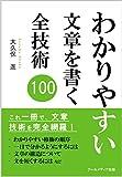 大久保進 (著)(79)新品: ¥ 99