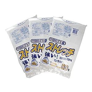 日本技研工業 ゴミ袋 半透明 45L 厚さ0.02mm ストレッチ 伸びやすく裂けにくい ST453N 50枚入,3個セット