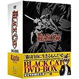 BLACK CAT DVD-BOX (アンコールプレス版)