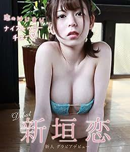 恋のはじまり ナイストゥミーチュー/新垣恋 Blu-ray
