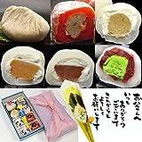 栗きんとん 栗柿 生クリーム 大福 セット 黄色いバラ 風呂敷包 8個
