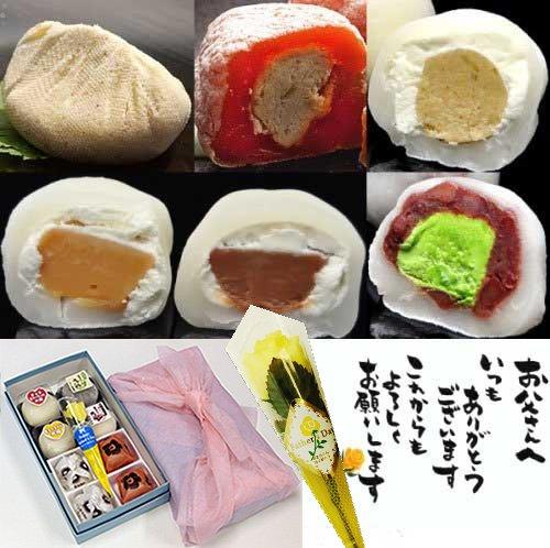栗きんとん 栗柿 生クリーム 大福 セット 黄色いバラ 風呂...