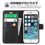 iPhone7 ケース 手帳型 [TUCCH] PUレザー ケース カード収納 スタンド機能付き マグネット式 アイフォン7「4.7インチ」用 財布型 カバー ブラック