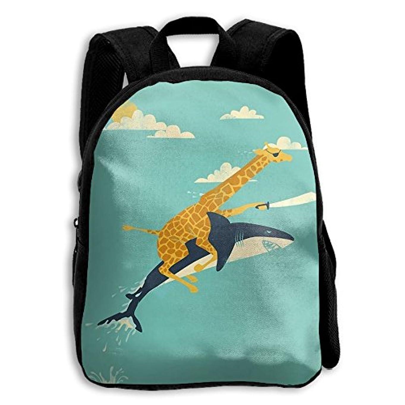 稼ぐ作者写真を撮るキッズ バックパック 子供用 リュックサック 面白いキリンサメ ショルダー デイパック アウトドア 男の子 女の子 通学 旅行 遠足