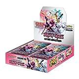 #6: ポケモンカードゲーム サン&ムーン 強化拡張パック 「フェアリーライズ」 BOX