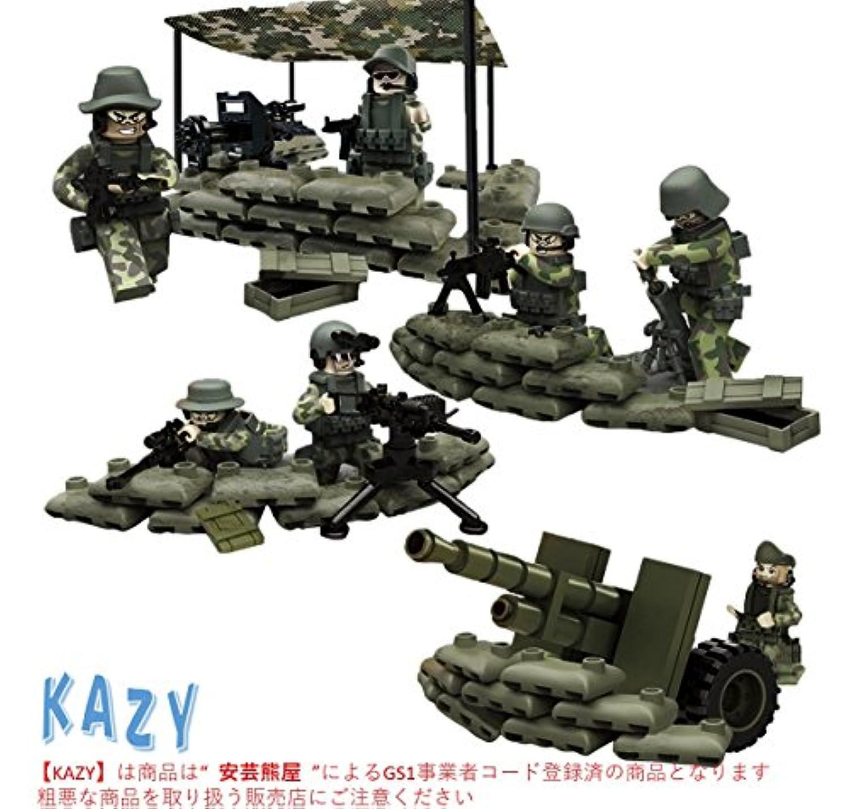 kazy 【正規品】 兵器 フィグセット 陸軍指揮所 武器 兵装 迷彩柄 互換あり