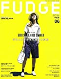 FUDGE 2017年6月号 (ファッジ)