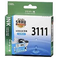 ブラザー LC3111C互換(シアン×1) 01-4326 INK-B3111B-C