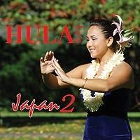 Vol. 2-Hula Le'a Japan by Hula Le'a Japan (2007-06-06)
