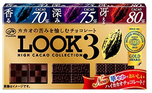ルック3 ハイカカオコレクション 10箱