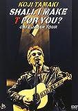 SHALL I MAKE T FOR YOU? CAFE JAPAN TOUR [DVD]