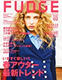 FUDGE (ファッジ) 2011年 02月号 [雑誌]