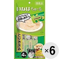 【セット販売】いなば 犬用ちゅ~る とりささみ (14g×4本)×6コ[ちゅーる]