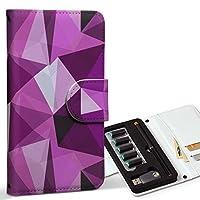 スマコレ ploom TECH プルームテック 専用 レザーケース 手帳型 タバコ ケース カバー 合皮 ケース カバー 収納 プルームケース デザイン 革 その他 氷 紫 000466