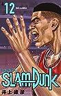 新装再編版 SLAM DUNK 第12巻