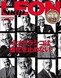 Snap LEON vol.22(2019-2020 秋冬号) 画像