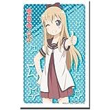 ブシロードスリーブコレクションHG (ハイグレード) Vol.406 ゆるゆり♪♪ 『歳納京子』 Part.2