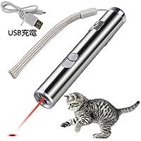 ペット用品 ネコのおもちゃ USB充電式 ペンライト ペットおもちゃ LY-A68