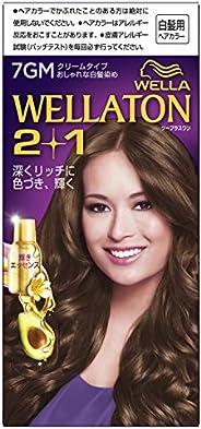 ウエラトーン2+1 クリームタイプ 7GM [醫薬部外品](おしゃれな白髪染め)