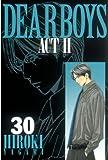 DEAR BOYS ACT II(30) (月刊少年マガジンコミックス)