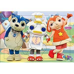 15ピース 子供向けパズル ガラピコぷ~よろしくね ピクチュアパズル