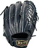 ゼット(ZETT) 硬式野球 プロステイタス グラブ (グローブ) 外野手用 ナイトブラック(1900N) 右投げ用 日本製 BPROG670