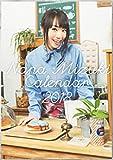水樹奈々 【LIVE GATE 2018】 カレンダー 2018