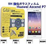 Danyee® 安心交換保証付 Huawei Ascend P7用強化ガラス液晶保護フィルム 0.33mm超薄 9H硬度 ラウンドエッジ加工 Huawei P7強化ガラスフィルム Huawei Ascend P7フィルム Tempered Glass Screen Protector