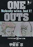 ONE OUTS 18 (ヤングジャンプコミックス)