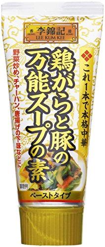 李錦記 鶏がらと豚の万能スープの素(90g)