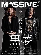 MASSIVE (マッシヴ) Vol.11 (シンコー・ミュージックMOOK)(在庫あり。)