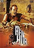 ベン・ハー 特別版 [WB COLLECTION][AmazonDVDコレクション] [DVD]
