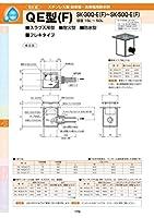 ステンレス製駐車場・洗車場用排水桝 QE型(F) SK-50Q-E(F) 耐荷重蓋仕様セット(枠:ステンレス / 蓋:ステンレス) T-14