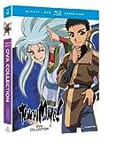 Tenchi Muyo: Ova Series [Blu-ray] [Import]