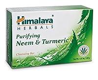Himalaya Herbal Healthcare Purifying Neem and Turmeric Cleansing Bar 4.41 Ounce [並行輸入品]