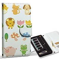 スマコレ ploom TECH プルームテック 専用 レザーケース 手帳型 タバコ ケース カバー 合皮 ケース カバー 収納 プルームケース デザイン 革 動物 カラフル フラワー 009326