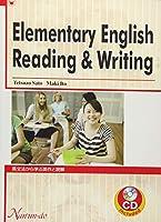Elementary English Reading & Writing―英文法から学ぶ英作と読解