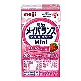 明治メイバランス ミニ mini ストロベリー味125ml 24個セット