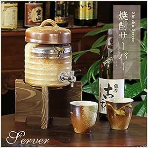 信楽焼 1.5L用 火色焼酎サーバー しがらき焼 サーバー 陶器 おしゃれ ss-0116 (火色)