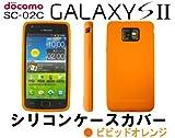 Galaxy-SⅡ SC-02C : シリコンケースカバー オレンジ : ギャラクシーS2 GalaxyS2 SC02C